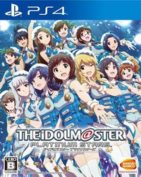 THE iDOLM@STER PLATINUM STARS
