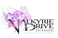 Valkyrie Drive: Bhikkhuni